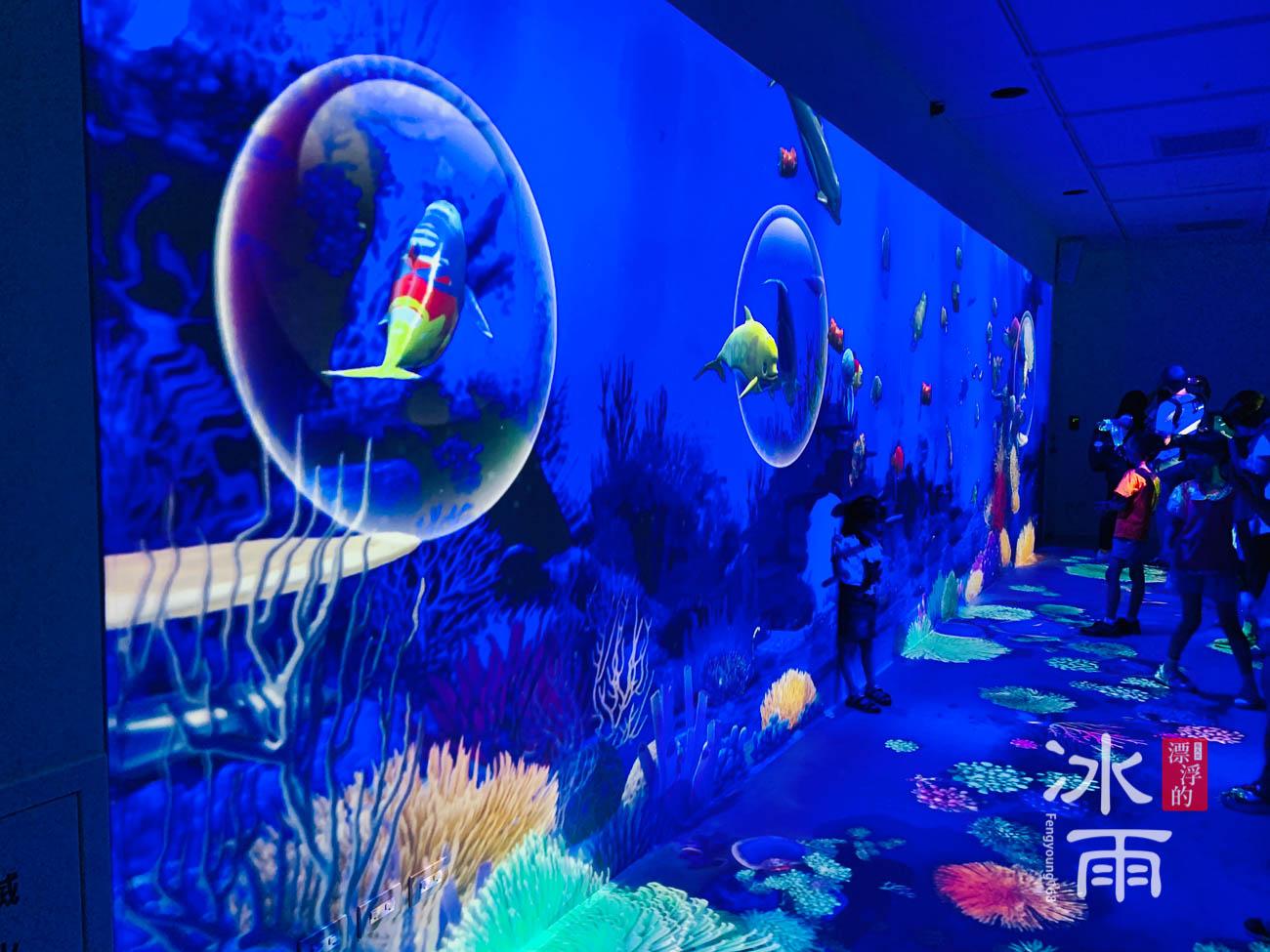 Xpark水族館|虛實互動