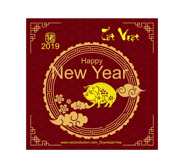 Happy Chinese New Year 2019 year of the pig. Lunar new year free