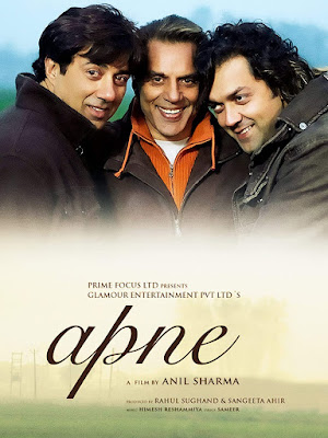 Movie Apne