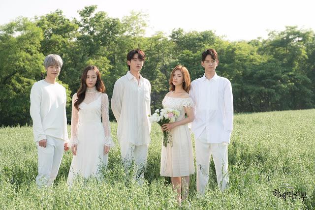 河伯的新娘2017-南柱赫-申世景-線上看-