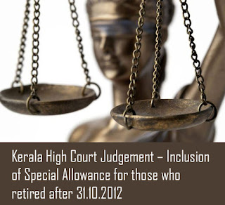 Pensioners eligible for Special Allowance - Kerala High Court Judgement