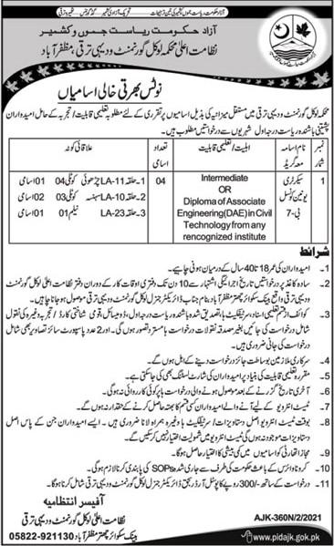 Local Government & Rural Development Department Jobs 2021 - Jobs in Azad Jammu Kashmir 2021 - Secretary Union Council Jobs 2021