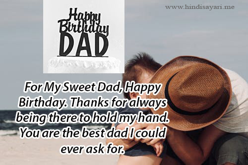 Birthday Wishes for Dady in Hindi image
