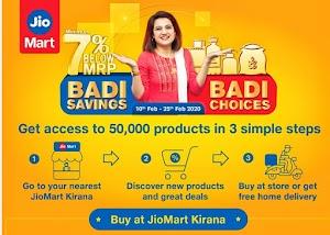 Loot for JioMart Users Get Upto 7% Below MRP