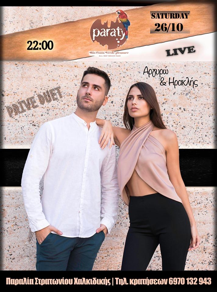 Prive Duet Live@Paraty All Day Beach Bar