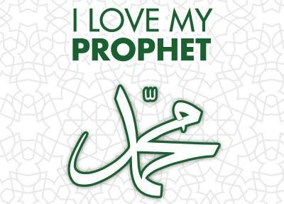Khutbah Jum'at Robiul Awal : Mencintai Nabi Muhammad SAW