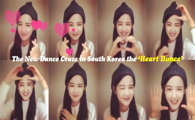 The New Dance Craze in South Korea the 'Heart Dance'