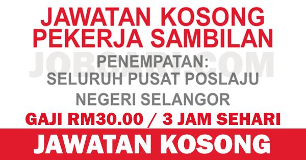 Part Time Di Poslaju Selangor Gaji Rm30 3 Jam Bekerja Sehari Jobcari Com Jawatan Kosong Terkini