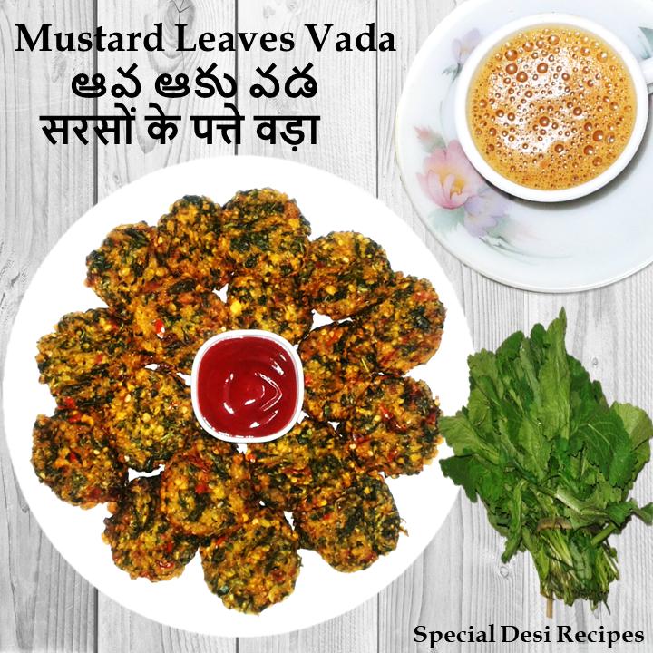 mustard leaves vada special desi recipes