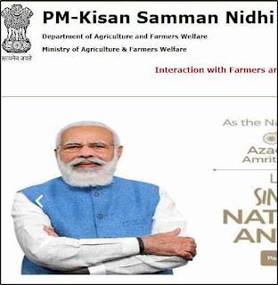 PM Kisan Beneficiarystatus. https://pmkisan.gov.in/beneficiarystatus