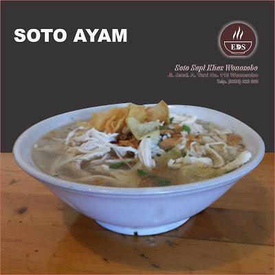 https://kuliner.satumenitnews.com/2018/05/eds-soto-sapi-khas-wonosobo.html