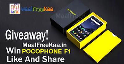 Free Poco F1 Phone