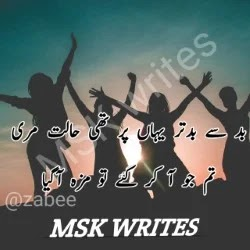 Poetry For Friends