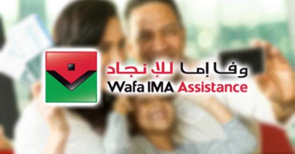 wafa-ima-assistance-recrute-animateur- maroc-alwadifa.com