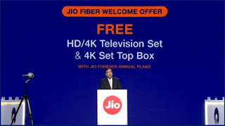 jio giga fiber plan details in hindi
