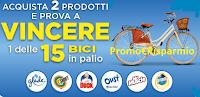 Logo Concorso '' Vinci una bici con SC Johnson'' : 15 city Bike del valore di 270€ ciascuna
