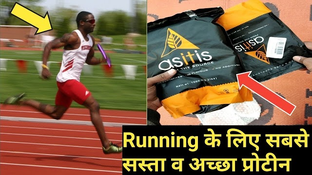 AS IT IS Whey Protein Review, Best Protin Supplement For Runners, Army bharti 1600meter Running tips