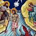 Εκκλησία και Πολιτεία, σύγκρουση ή συνεργασία; Γράφει ο κ. Ευάγγελος Περιβολαράκης, θεολόγος