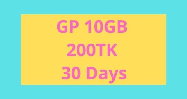 GP 10GB 200TK Validity 30 Days (GP Internet Offer 2020)