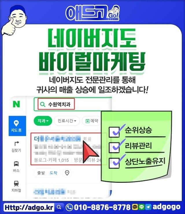 전북화장품단상자제작