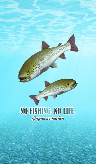 JAPANESE HUCHEN (1)