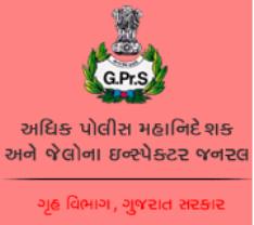 Gujarat Prisons Department Legal Officer Recruitment 2021