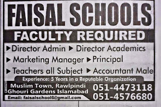 Jobs in Faisal Scool as Accountant,Teachers,Principal& Directors Admin 2021