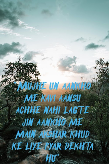 romantic love shayari for wife