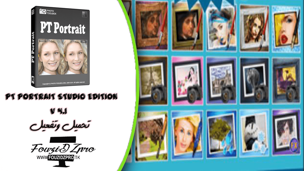 أقوى برنامج لتحرير وتعديل الصور.PT Portrait 4.1 Studio Edition
