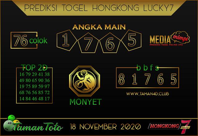 Prediksi Togel HONGKONG LUCKY 7 TAMAN TOTO 18 NOVEMBER 2020