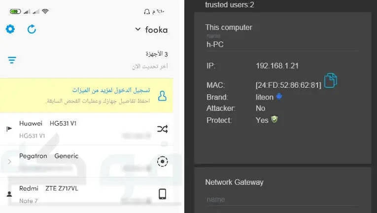 تحميل برنامج بروكام للايفون Procam 7 Samsung Galaxy Phone Galaxy Phone Phone