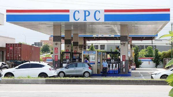 油價雙調降 中油:明起汽油、柴油各調降0.1元