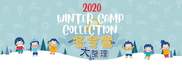 109年冬令營整理