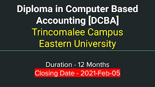 Diploma in Computer Based Accounting(DCBA) Trincomalee Campus