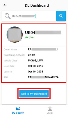 how to get a digital copy of your driver's license on mobile