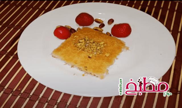 الكنافة بالقشطة فاطمه ابو حاتي