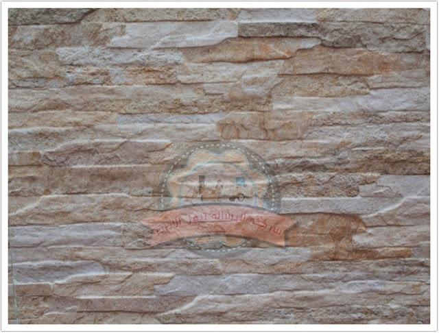 صفات ومزايا الأحجار الطبيعية لا مثيل لها