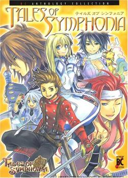 Tales of Symphonia BC Anthology Collection Manga