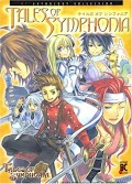 Tales of Symphonia BC Anthology Collection