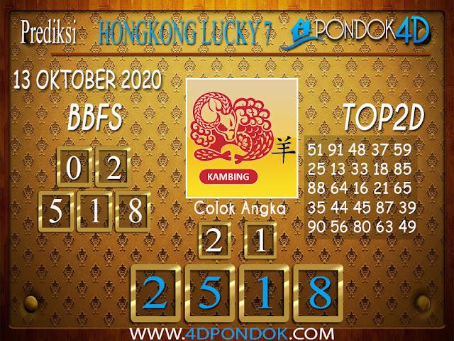 Prediksi Togel HONGKONG LUCKY 7 PONDOK4D 13 OKTOBER 2020
