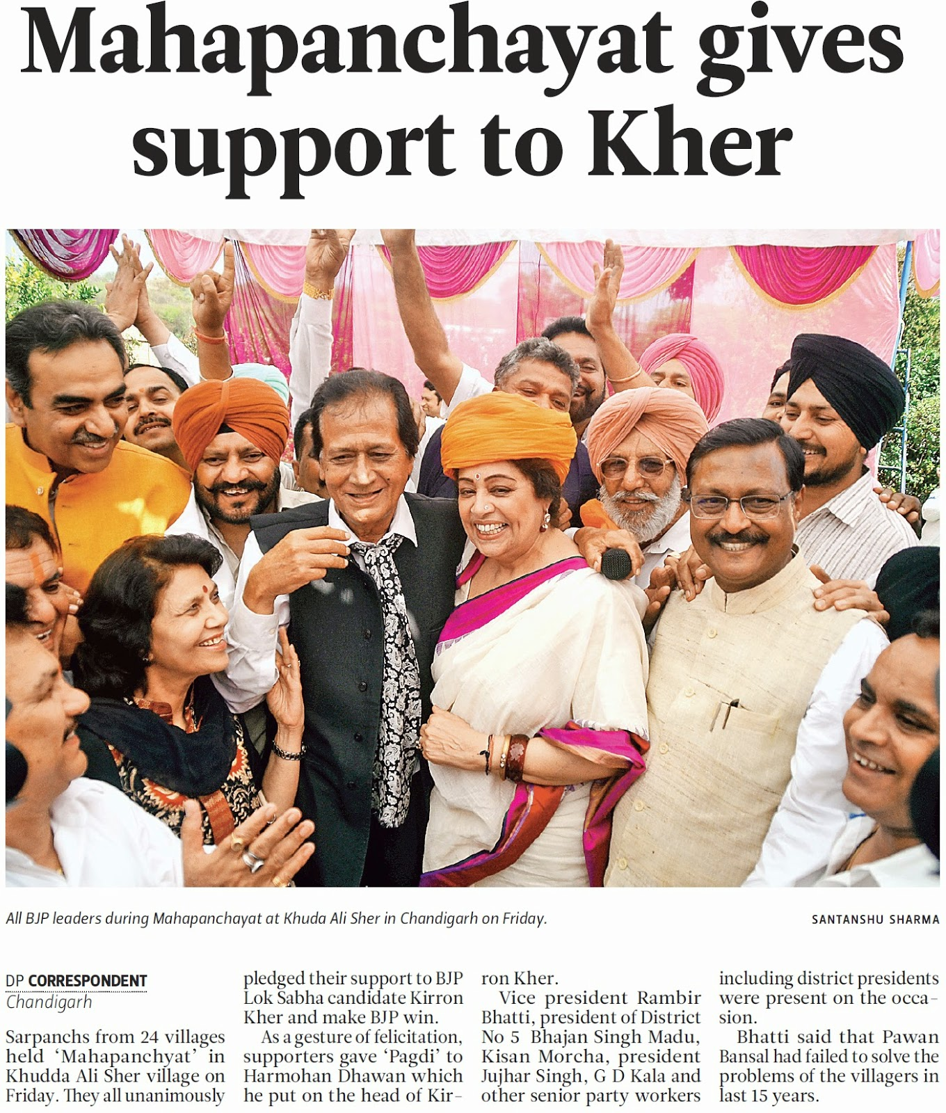 BJP MP candidate Kiran Kher, EX-MP Satya Pal Jain & other leaders during Mahapanchayat at Khuda Ali Sher in Chandigarh on Friday.