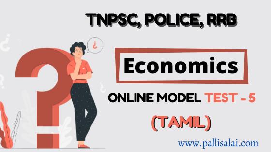 tnpsc exam Economics free Online Mock Test in tamil