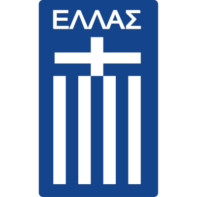 Recent Complete List of Greece Roster Players Name Jersey Shirt Numbers Squad - Position Club Origin