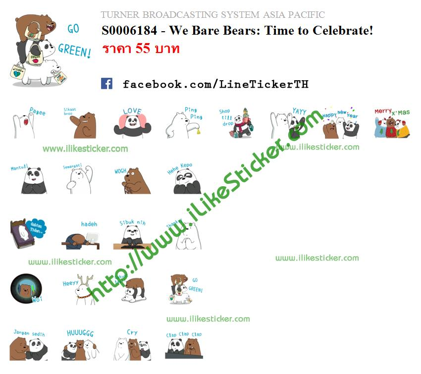 We Bare Bears: Time to Celebrate!