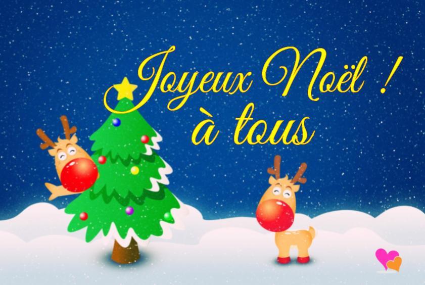Magnifiques cartes de v ux pour no l et nouvel an po sie d 39 amour - Carte de noel virtuelle gratuite ...