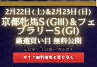 http://pxel.jp/?code=gnikb_kak02