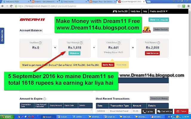 5 September 2016 ko maine Dream11 fantasy se total 1618 rupees ka earning kar liya hai-see screenshot