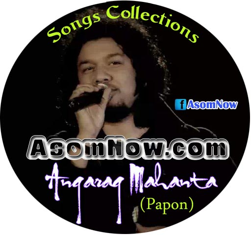 Papon Songs