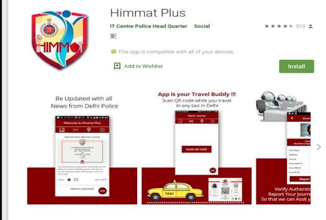 Himmat Plus App