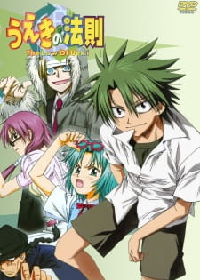 The Law of Ueki Batch [Eps. 01-51] Subtitle Indonesia